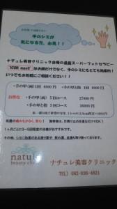 DSC_0661